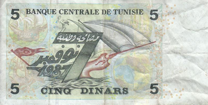 5_Dinar Typ 2008 Rückseite