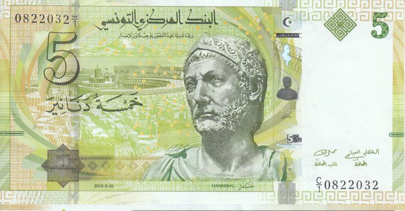 5_dinar_2013_vorderseite_ab_17032014