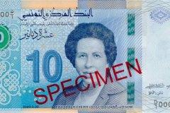 10 Dinar Typ 2020 - Tawhida Ben Cheikh