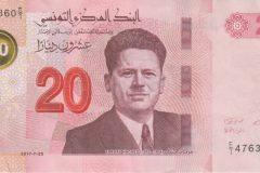 20 Dinar Farhat Hached Vorderseite