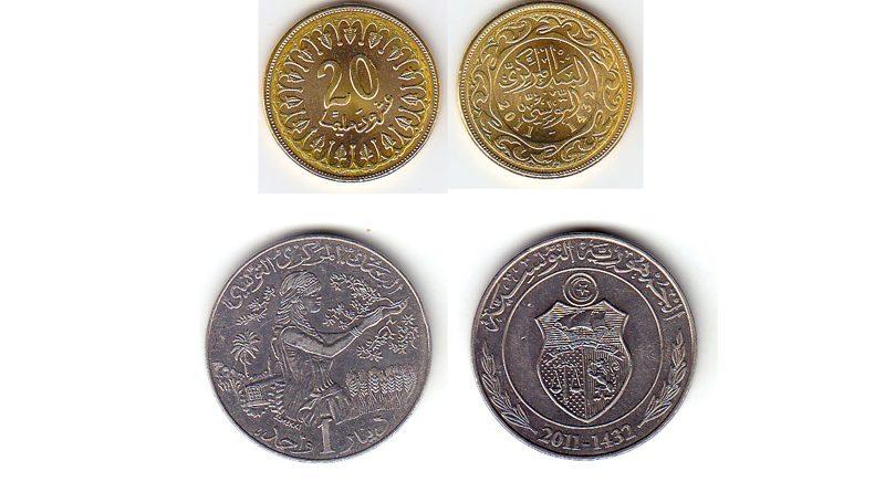 Zwei neue Münzen ab 13. Mai 2013 - 1 Dinar, 20 Millimes