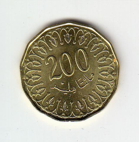 Zwei Neue Münzen Ab 26122013 200 Millimes Und 2 Dinar