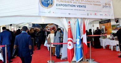 1. Tunesischer Wettbewerb zur Förderung von regionaltypischen Lebensmitteln