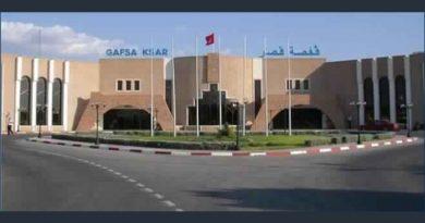 Flughafen Gafsa Ksar (GAF)
