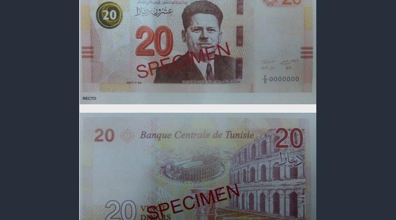 20-Dinar-Schein offiziell