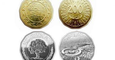 Neue Münzen 200 Millimes und 2 Dinar