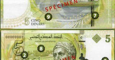 5 Dinar Schein ab 17. März 2014