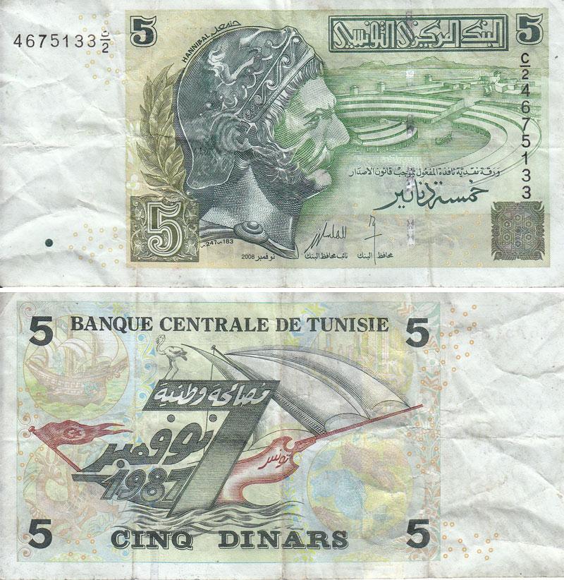 Alter 5-Dinar-Schein aus dem Jahr 2008