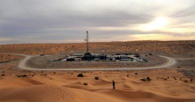 Nawara Fella1 Feld location: Von Karim2k — Travail personnel, CC BY-SA 3.0, https://commons.wikimedia.org/w/index.php?curid=32758929