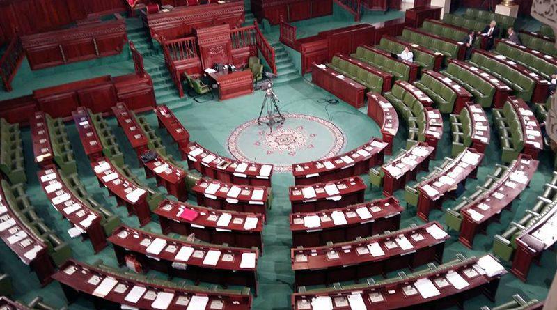 Tunesisches Parlament verabschiedet Anti-Rassismus-Gesetz
