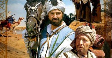 Drehort Tunesien: Kara Ben Nemsi Effendi (TV-Serie)