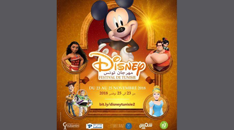 2. Disney Festival Tunesien am 23. bis 25. November 2018
