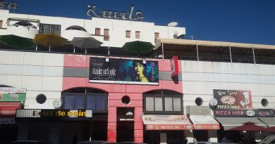 "Kinofassade in Tunis-El Manar zum Film ""La Belle et La Meute)"
