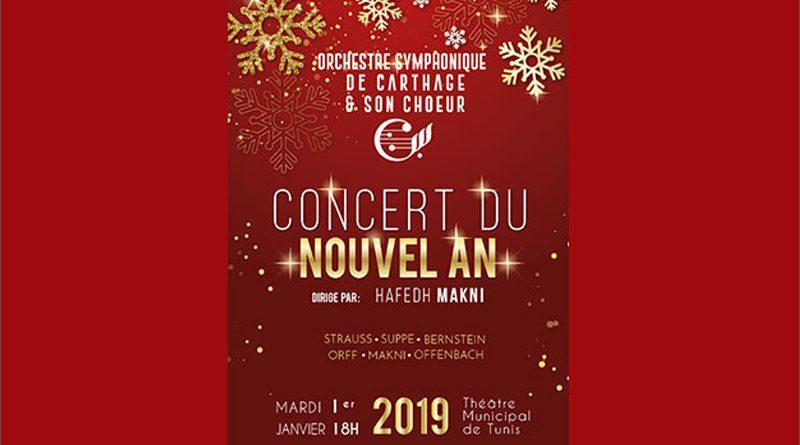 Neujahrskonzert im Städtischen Theater von Tunis