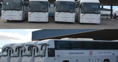Societé de Transport du Sahel (STS): Linienverkehr nach Sfax und Kasserine