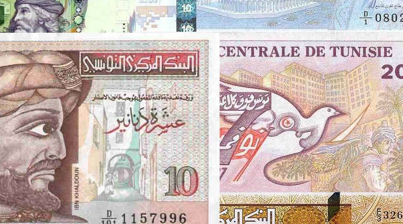 Symbolfoto: Ungültige Banknoten Tunesien