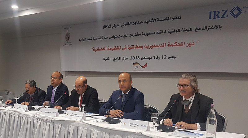 Eröffnung der Konferenz: Ridha Ben Hammed, Youssef Bouzakher, Taieb Rached, Mohamed Abidi, Carsten Meyer-Wiefhausen (v.l.n.r.)