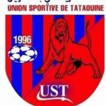 US Tataouine