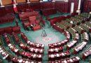 Parlament Tunesien (ARP)
