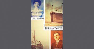 Buchtipp: Tunisian Yankee: Roman von Cécile Oumhani