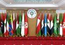 30. Gipfel der arabischen Liga in Tunis 2019