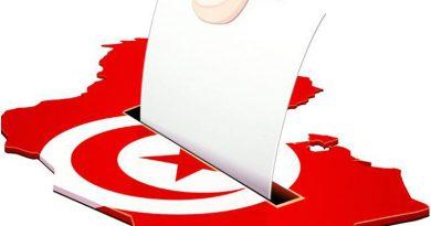 Symbolbild Wahlen in Tunesien