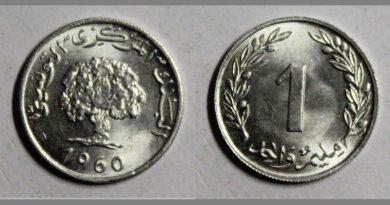 1 Millime 1960 Tunesien