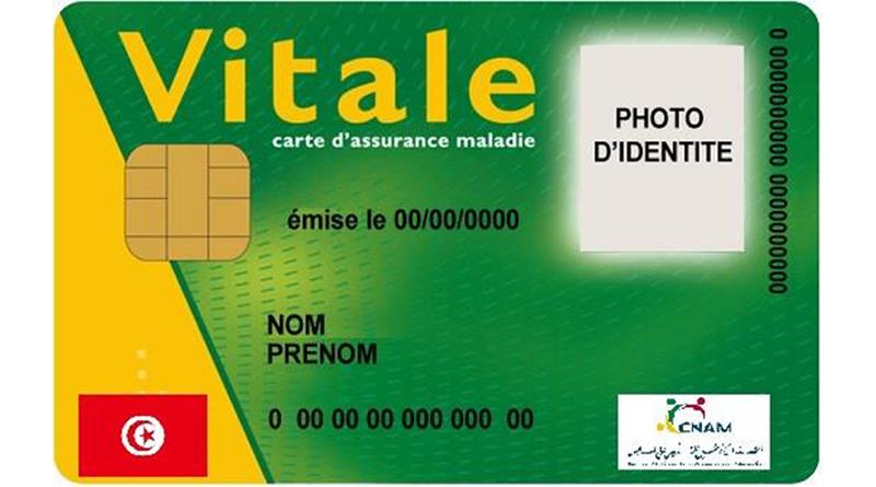 Symbolbild einer CNAM-Versichertenkarte