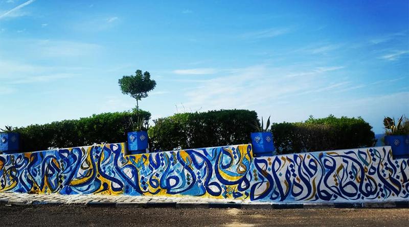 Kalligraphische Motive auf den Mauern von Hergla - Bild: Verein Alwen