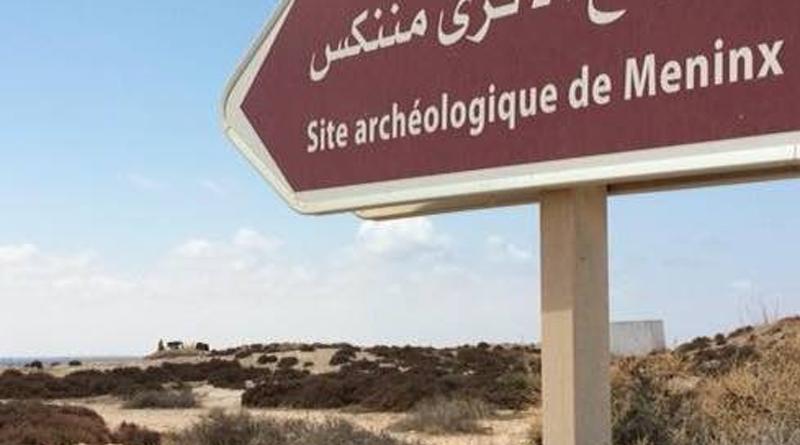 Archäologische Stätte Meninx, Djerba