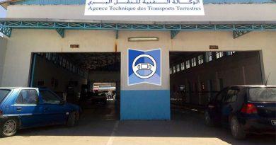 TÜV Tunesien ATTT