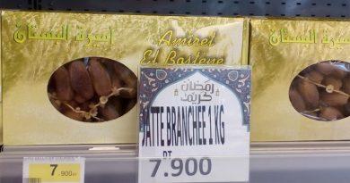 Präsentationsbeispiel Datteln 1 kg Carrefour