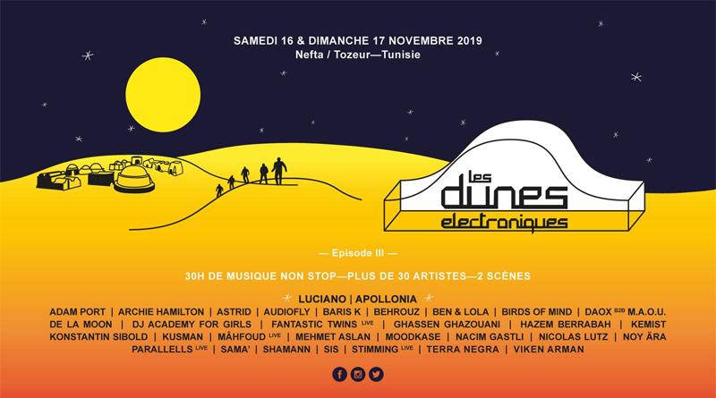 """Wüstenfestival """"Les Dunes Electroniques"""" Episode III"""