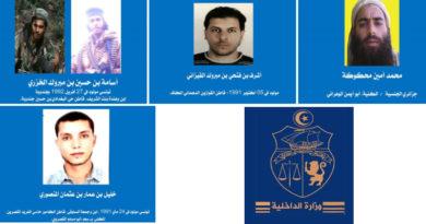 Tunesien: Innenministerium fahndet öffentlich nach vier gefährlichen Terroristen