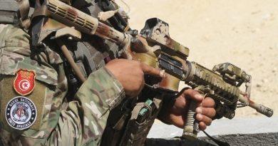 Spezialgarde USGN zur Terrorismusbekämpfung der Nationalgarde