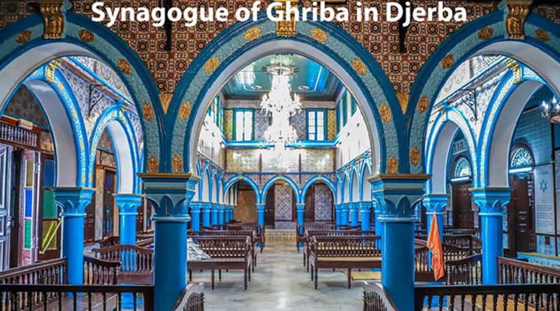 Postkarte La Ghriba 2019