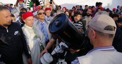 Teleskop zur Mondsichtung - Bild INM