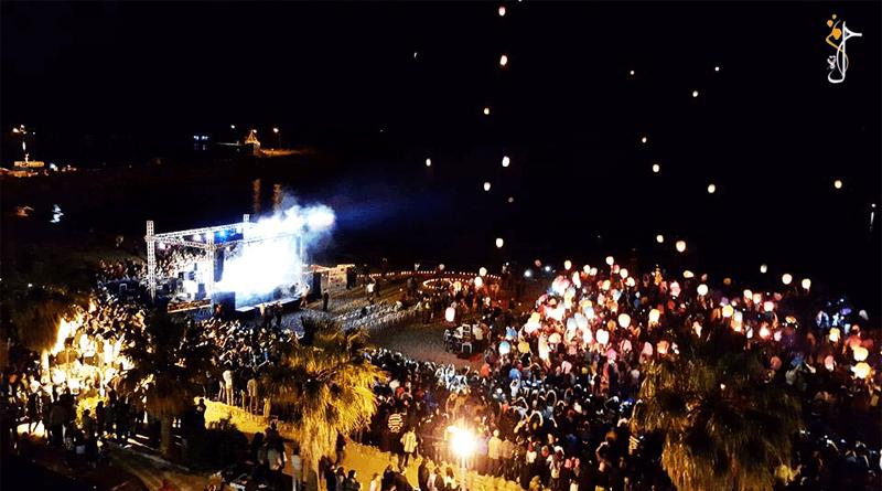 Impression vom Tabarka Himmelslaternenfestival Helma aus dem Jahr 2018 - Bild: Facebookseite des Festivals