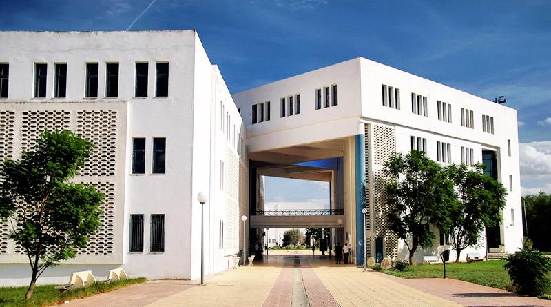 Symbolfoto Philosophische Fakultät von Manouba