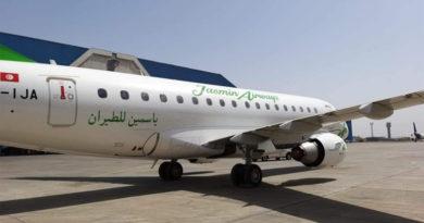 Embraer E 170 von Jasmin Airways