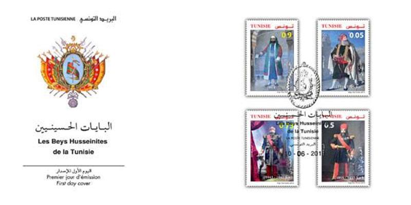 Ersttagsbrief Husseinitische Beys vom 10.06.2019 der Poste Tunisienne