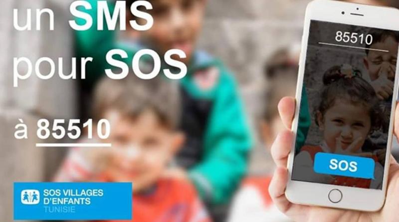 SOS-Kinderdörfer in Tunesien - Spenden mit SMS