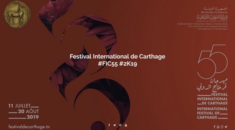 55. Internationales Festival von Karthago 2019 - Das Programm