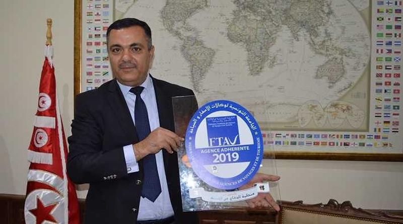 Siegel des Tunesischen Verbands der Reise- und Tourismusagenturen (FTAV)