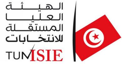 ISIE Logo