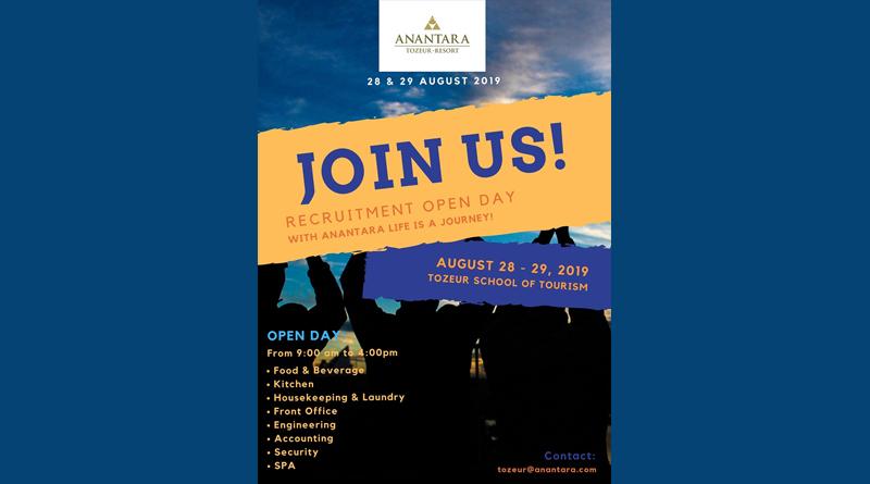 Anantara Resort & Spa Tozeur: Stellenausschreibungen und Tag der offenen Tür für Interessenten