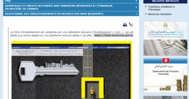 Zentralbank Tunesien: Neue Onlineservices für im Ausland lebende Tunesier
