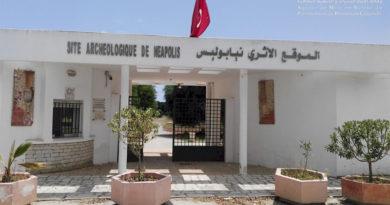 Ausgrabungsstätte Neapolis (Nabeul) - Fotos: Agentur zur Entwicklung des Kulturerbes und zur Förderung der Kultur (AMVPPC)