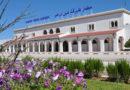 Illustrationsfoto Tabarka Airport