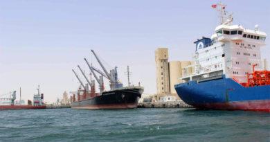 Handelshafen Gabes - Bild: Amt für Schiffahrt und Häfen (OMMP)